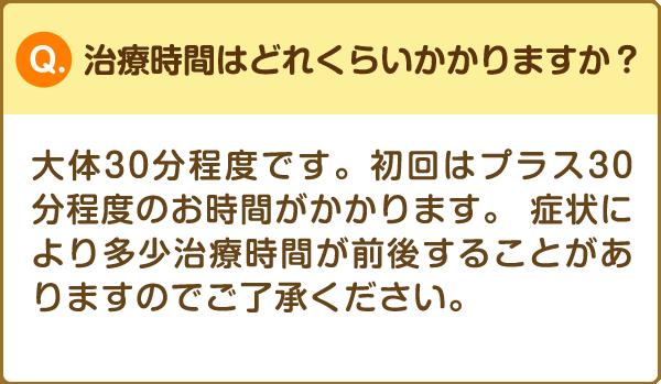 FAQ01