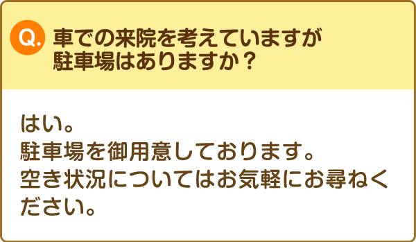 FAQ04