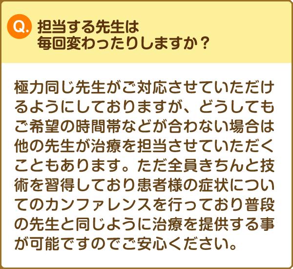FAQ05